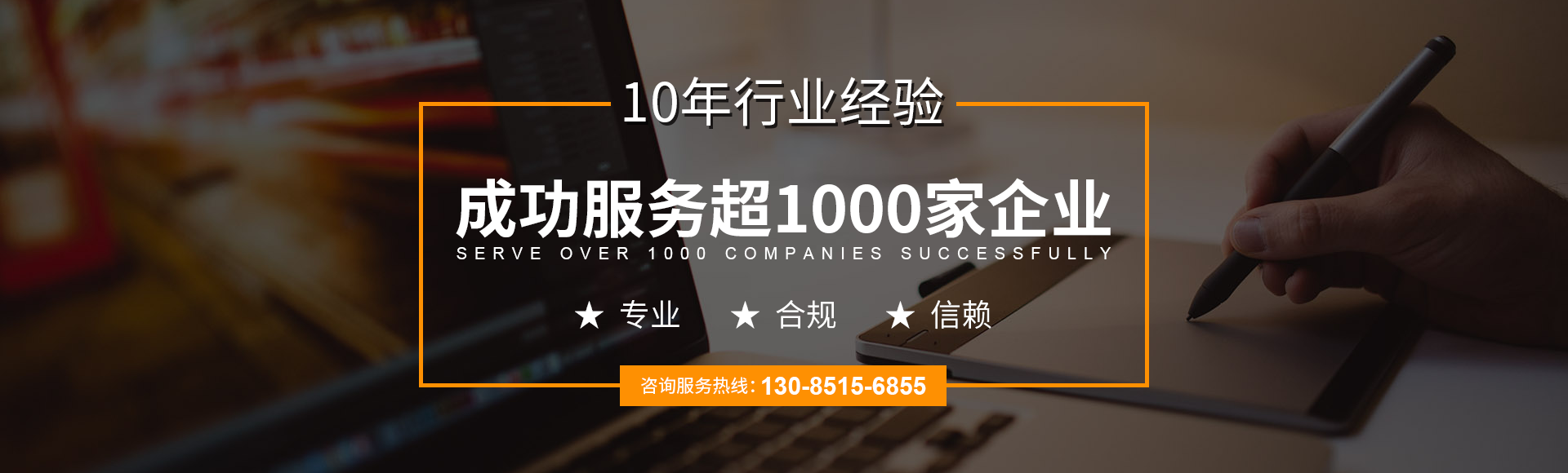 荆州节能评估报告编写